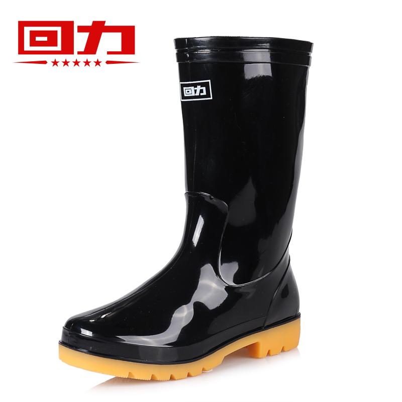 回力雨鞋中筒水鞋男士雨鞋防滑胶鞋男款高筒雨靴防水鞋套鞋工作鞋