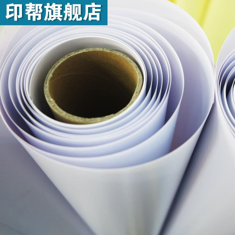 画面展架海报 pvc 海报制作 80x180cm 展架 x 海报定制 印帮门型展架