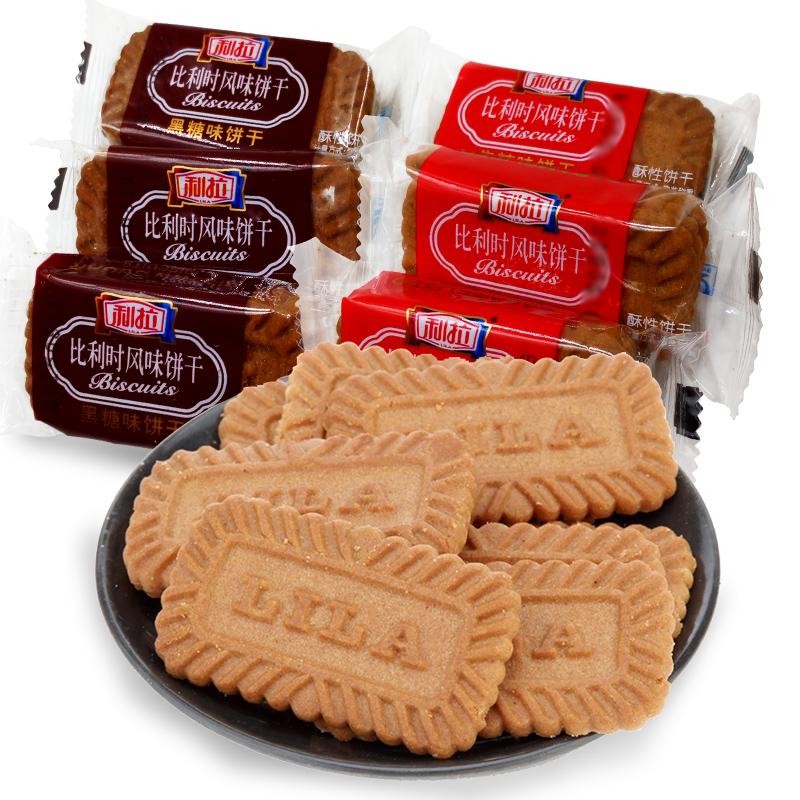 利拉饼干1000g整箱散装比利时风味黑糖焦糖早餐饼干年货零食