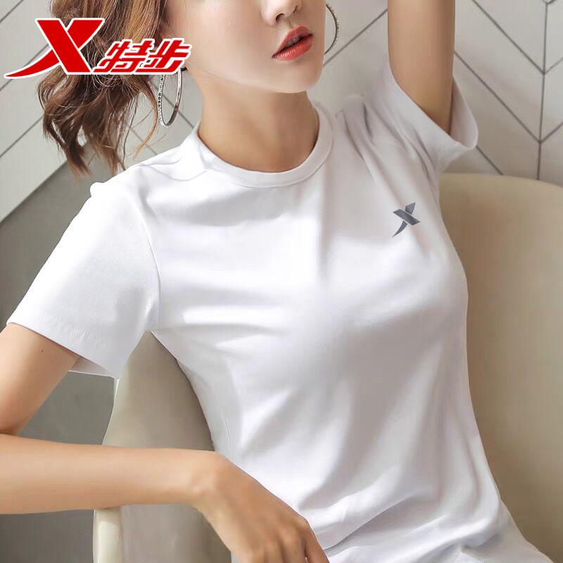 特步短袖上衣女夏季新款速干透气体恤圆领跑步T旗舰健身运动t恤女