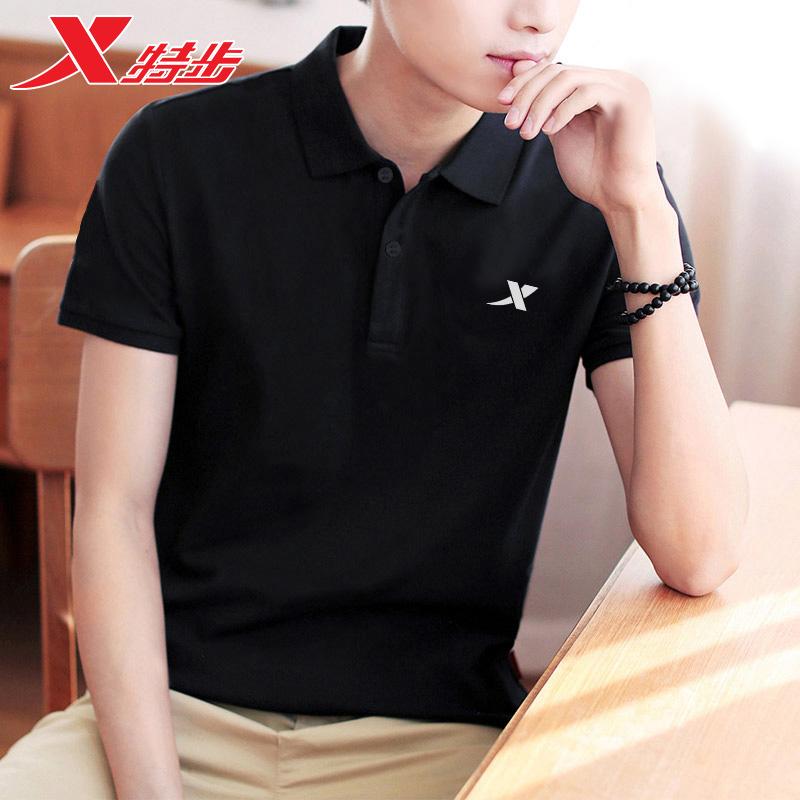 特步短袖T恤男2020夏季新款翻领POLO衫透气吸汗休闲旅游运动上衣