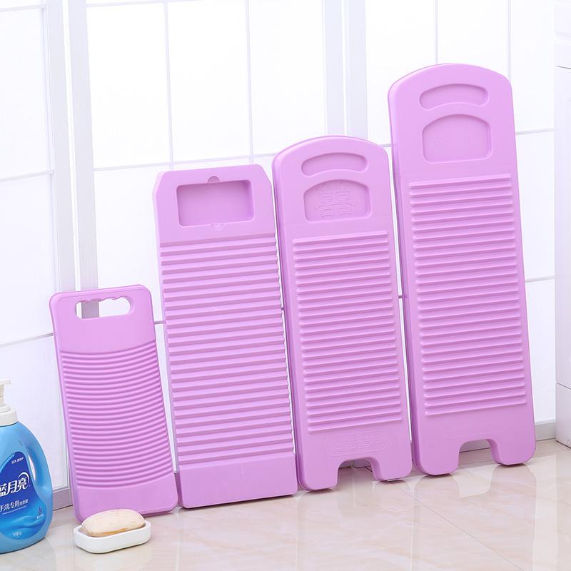 塑料加厚洗衣板家用大号糖果色加长搓衣板防滑耐用罚跪洗衣好帮手
