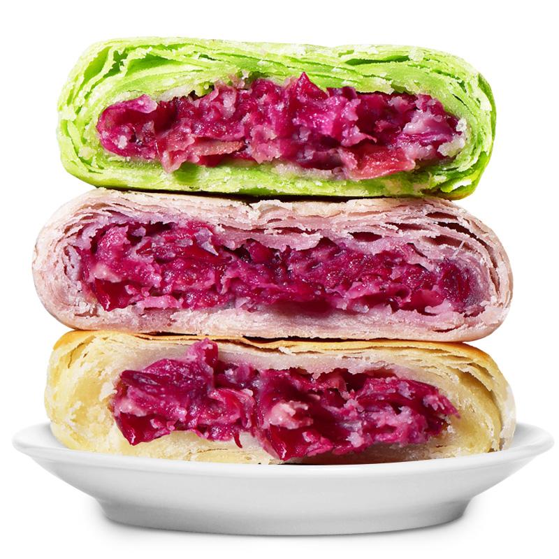 丫眯鲜花饼云南特产玫瑰饼10枚装糕点心面包早餐休闲食品零食小吃