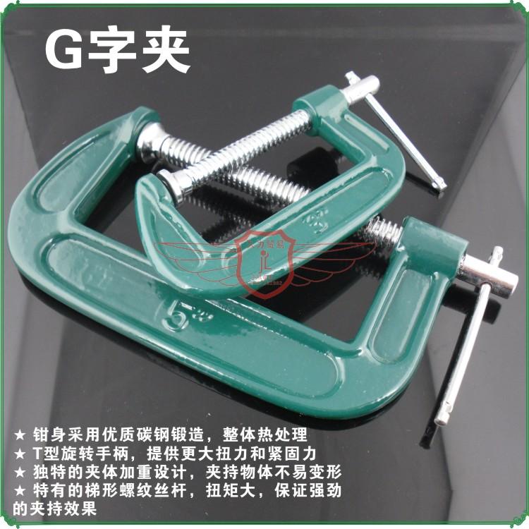 SD/胜达工具 G字夹 T型螺杆夹子 夹持工具 木工工具 条型物固定夹