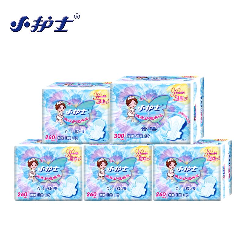 小护士卫生巾日夜组合装5包48片 舒薄棉柔日用加长夜用姨妈巾