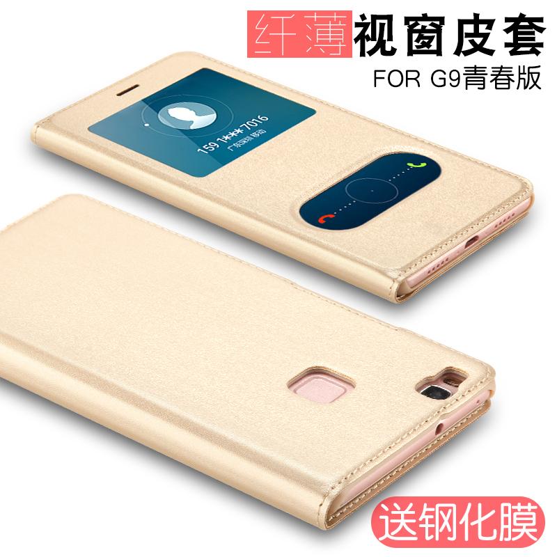 NECONO華為g9青春版手機殼vns-al00手機套翻蓋榮耀v9play保護皮套
