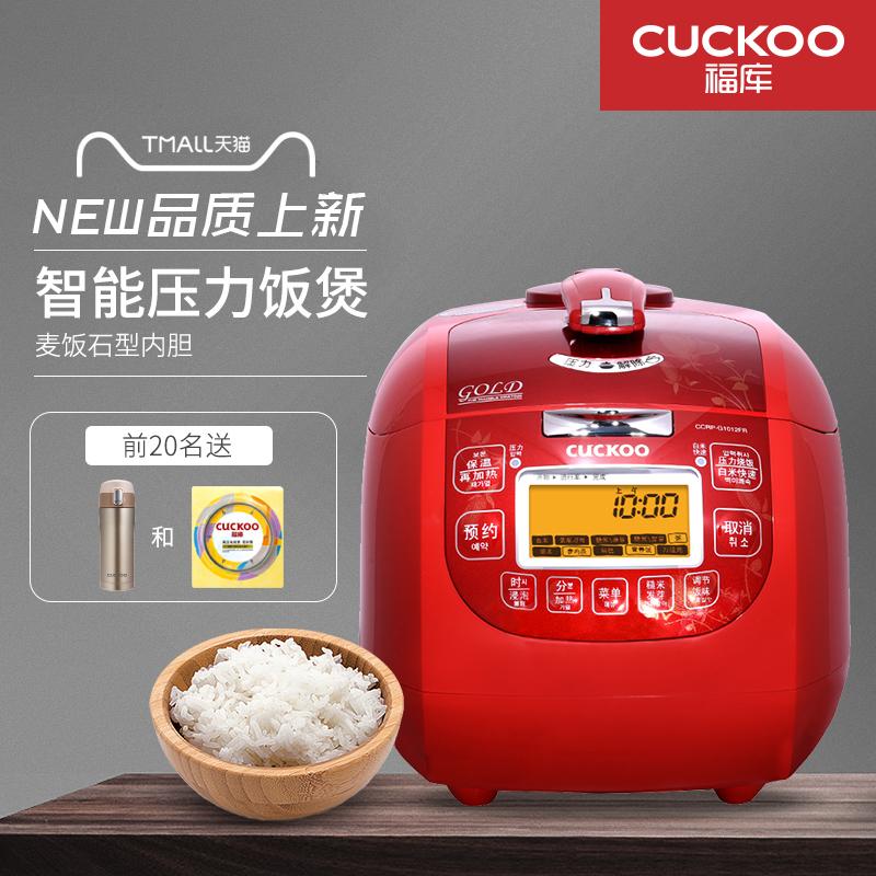 韓國CUCKOO/福庫 CCRP-G1012FR電飯煲智慧5L正品電飯鍋3-4-5-6人