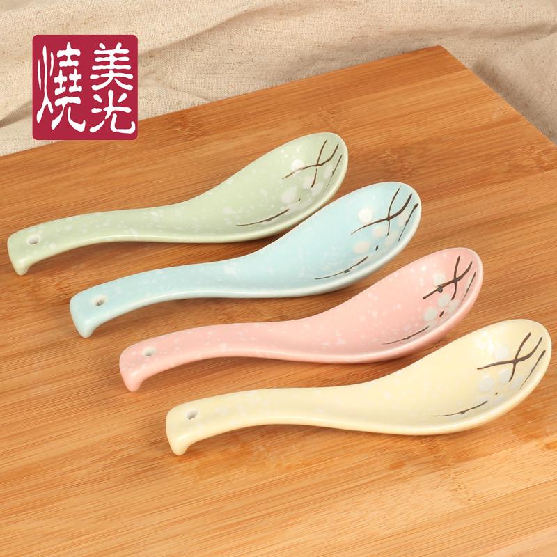 美光燒 日式和風手繪梅花陶瓷勺子飯勺湯勺湯匙調羹 家用陶瓷餐具