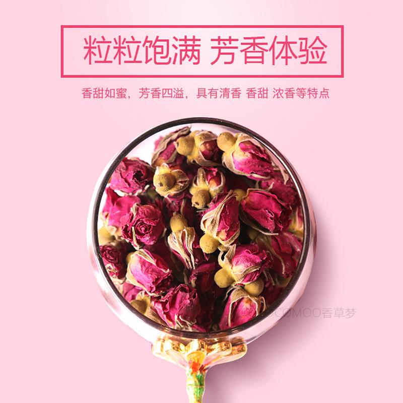 朵左右 50 约 30g 新鲜干玫瑰花茶袋装 花茶 玫瑰花茶 送杯 2 买