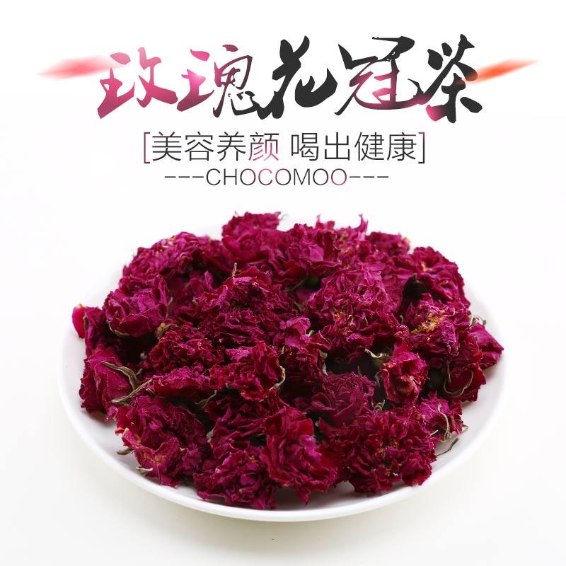 朵左右 50 约 30g 玫瑰花茶平阴玫瑰花茶花草茶新鲜干玫瑰花茶盒装