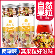 RCM fruit nectar widely tea fresh hand combination of dried fruit tea fruit tea soaked non teabag pouch