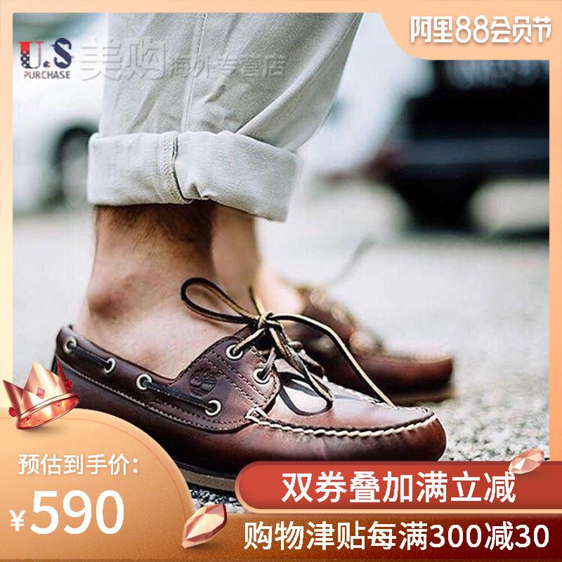 TIMBERLAND/添柏嵐男鞋 經典款帆船鞋25077 淺口皮鞋商務休閒鞋