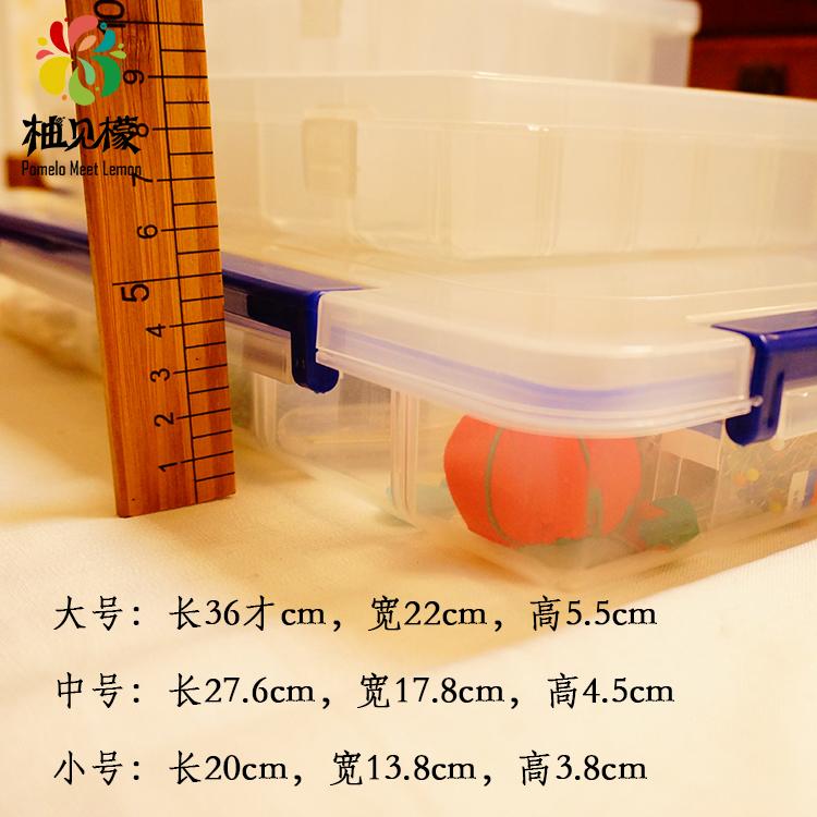 刺绣整理盒收纳盒 十字绣线盒 针线盒克力透明塑料盒子散珠配件盒