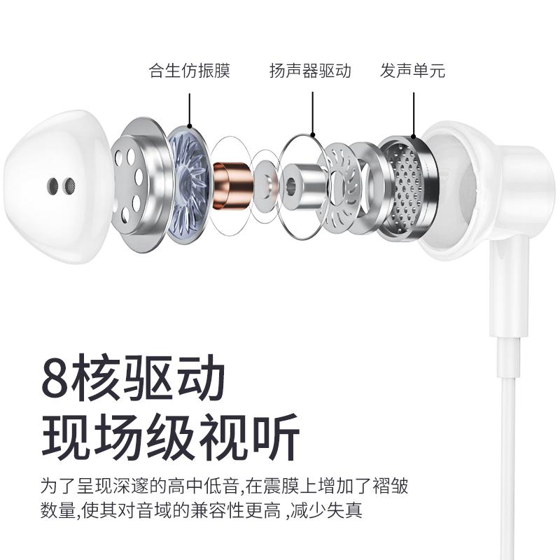 耳机有线typec适用华为p20/p30/p40pro/nova5pro荣耀v30入耳式mate20/30畅享手机接口nova7/6/4通用原装正品