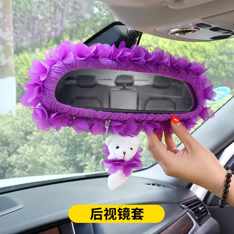 汽车后视镜套卡通可爱车内装饰套装个性女漂亮内饰车镜子装饰套
