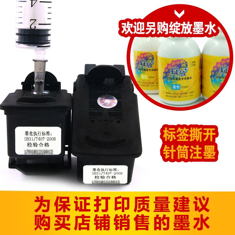绽放适用佳能PG-540 CL-541大容量黑彩墨盒 MG2180 MX378 MG3180