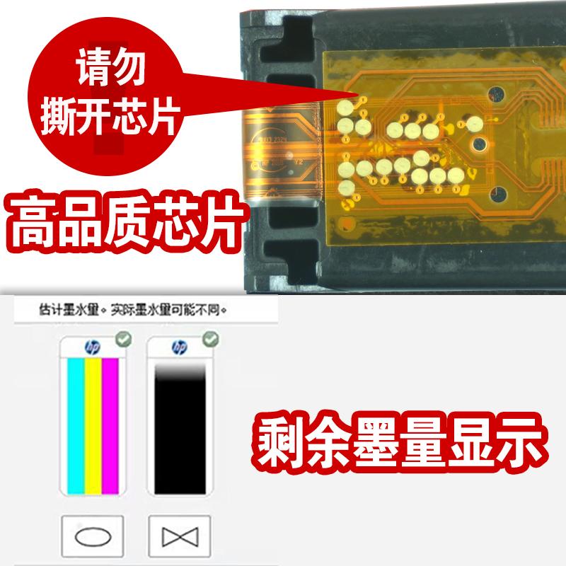 墨盒 DeskJetHP1111HP2131HP1112HP2132 墨盒 HP803 包邮绽放兼容