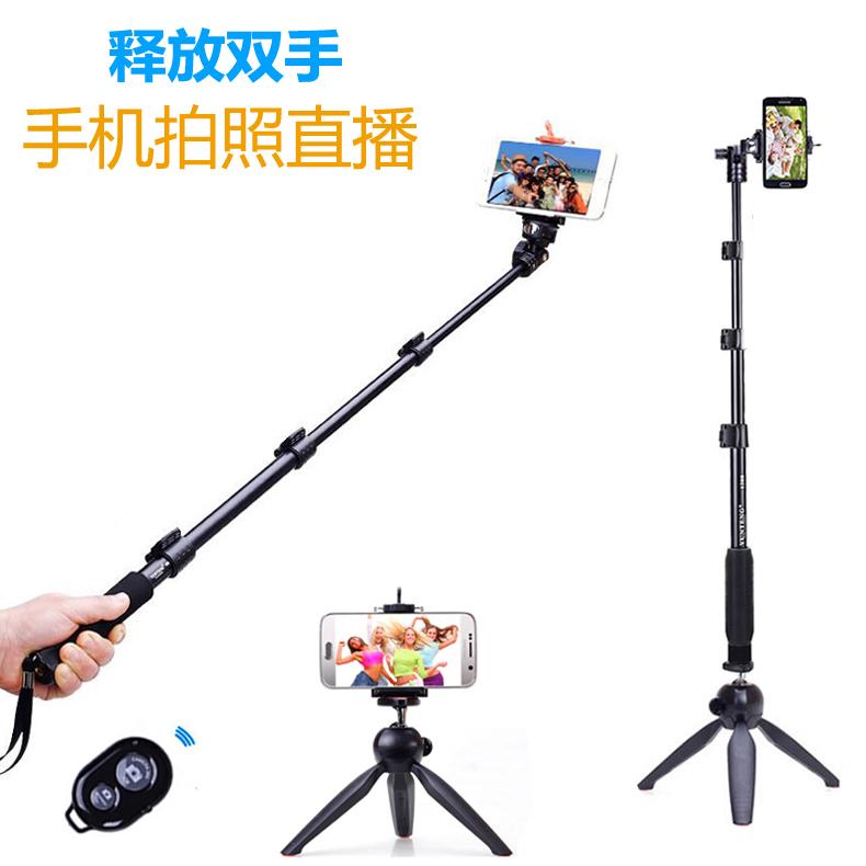 加長手機藍芽自拍杆通用拍照小米7華為蘋果7p自牌桿直播手持杆子