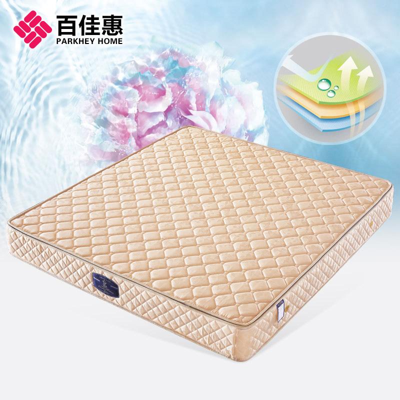 促銷款 獨立彈簧床墊1.5 1.8米天然椰棕席夢思床墊針織棉面料C666