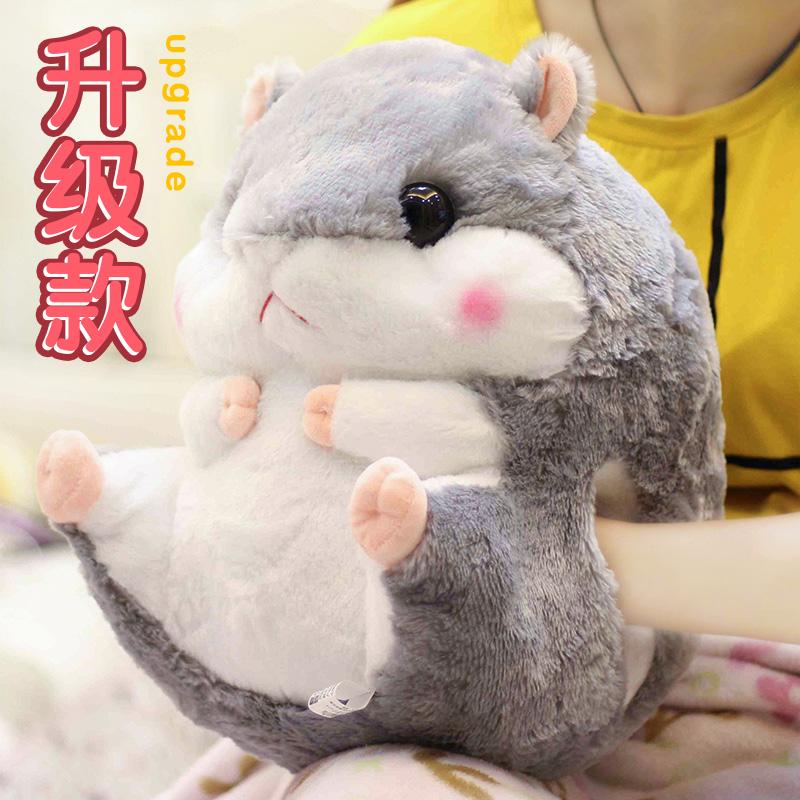 可爱龙猫仓鼠娃娃超萌公仔玩偶睡觉抱枕暖手捂毛绒玩具生日礼物女