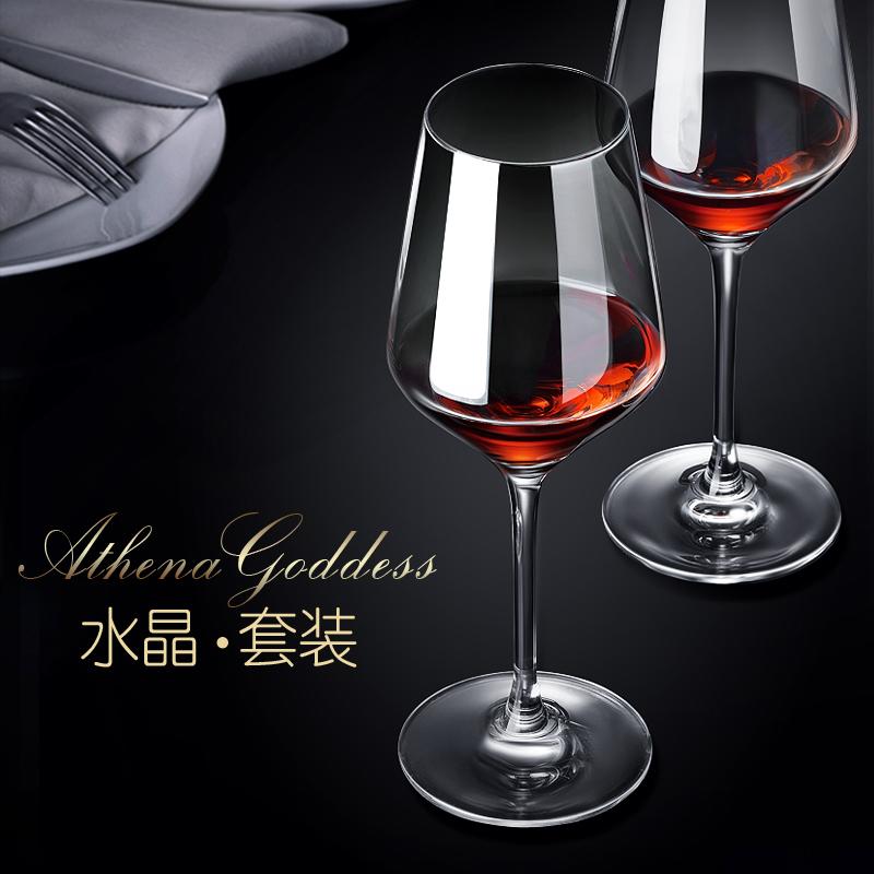 水晶红酒杯套装家用高脚杯醒酒器酒杯架6只装葡萄酒杯创意大号