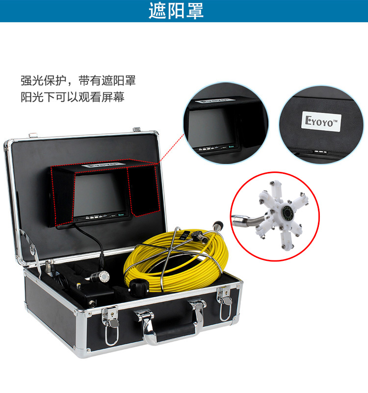 高清7寸工业内窥镜管道可视探测器带拍照录像下水道内窥镜摄像机