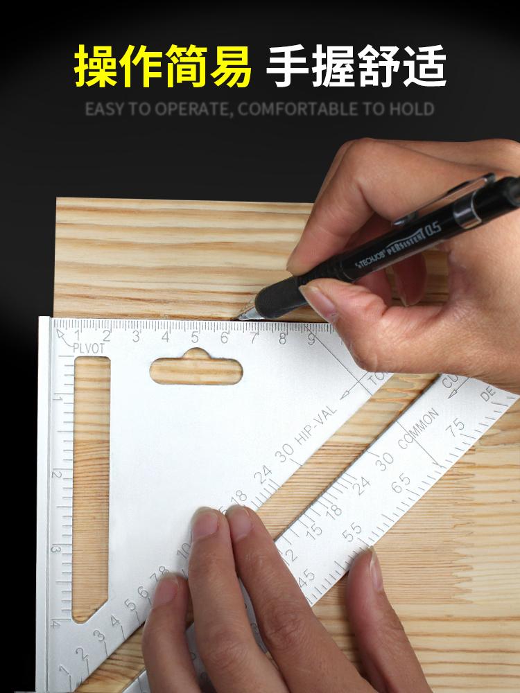 铝合金三角尺木工45度直角尺多功能加厚装修量角器木工角度尺