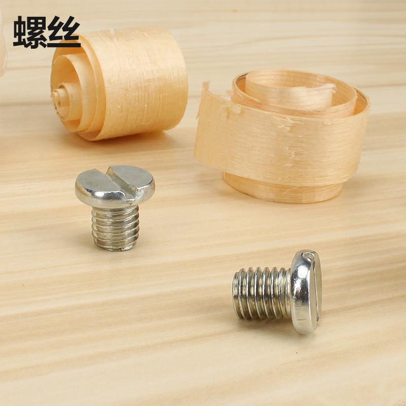 美科 木刨刨刀片锋钢材质木工刨刀手工木工刀片木工工具木刨刨刃
