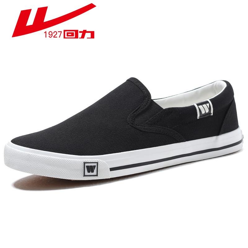 回力帆布鞋男鞋透气板鞋子夏季老北京布鞋男潮流一脚蹬懒人休闲鞋