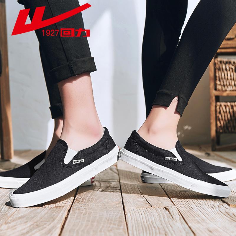 回力帆布鞋男低帮懒人鞋男鞋子夏季一脚蹬布鞋小白鞋透气休闲板鞋