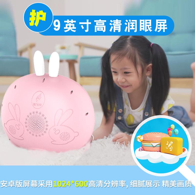智力快车触摸屏儿童早教机可充电学习故事机连WiFi宝宝0-3岁6周岁