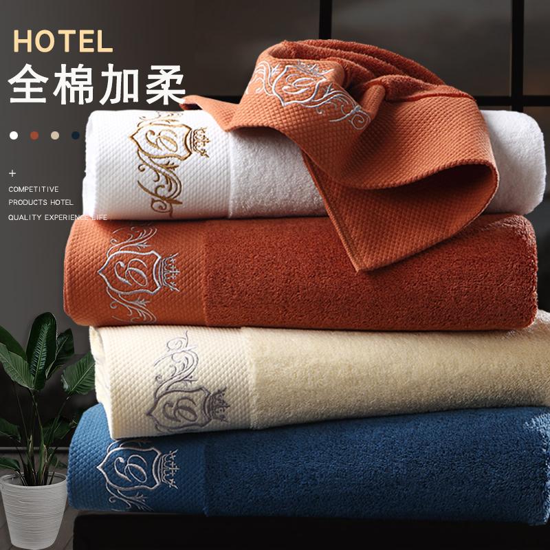 五星级酒店浴巾纯棉家用男女吸水速干白色毛巾美容院定制Logo绣字