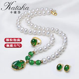 Xi Lingmen freshwater pearl necklace with agate ring earrings three-piece set for mothers and elders birthday gifts