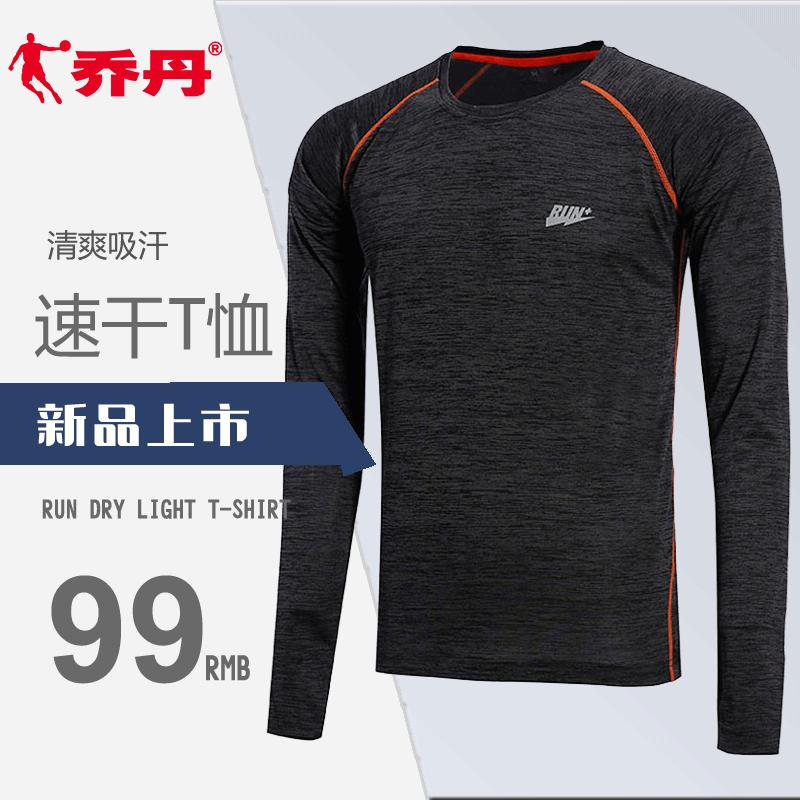 乔丹男装运动服长袖2020春秋季新款圆领T恤修身上衣跑步健身服男