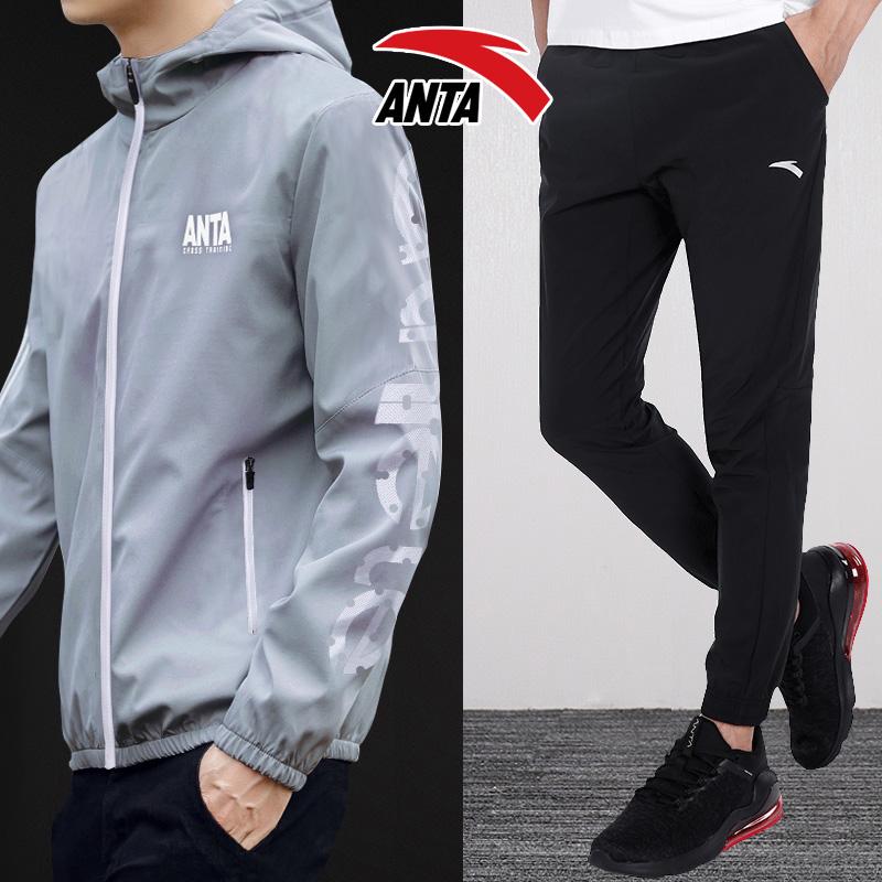 安踏运动套装男装2020春季休闲外套风衣运动裤跑步健身运动服官网