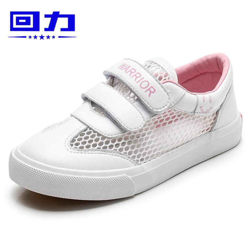 夏季新款中大童透气网面运动鞋儿童单网鞋 2019 回力童鞋女童小白鞋