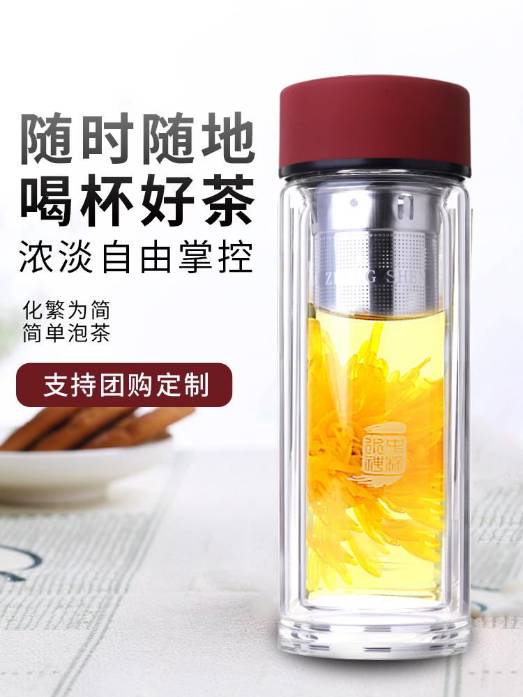 水中神双层玻璃杯家用泡茶水杯隔热带盖过滤网茶杯定制水晶杯子