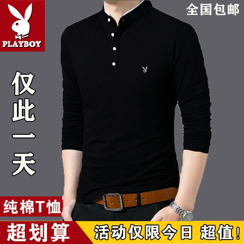 春秋季花花公子男士长袖T恤潮立领打底衫纯棉男装上衣服时尚小衫