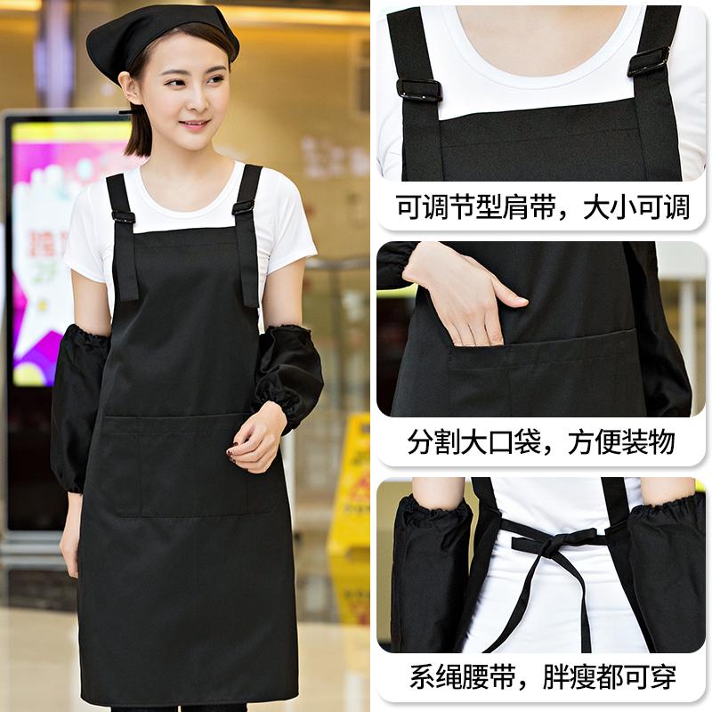 围裙定制logo印字防水纯棉厨房男士奶茶店咖啡店美甲工作服定做女