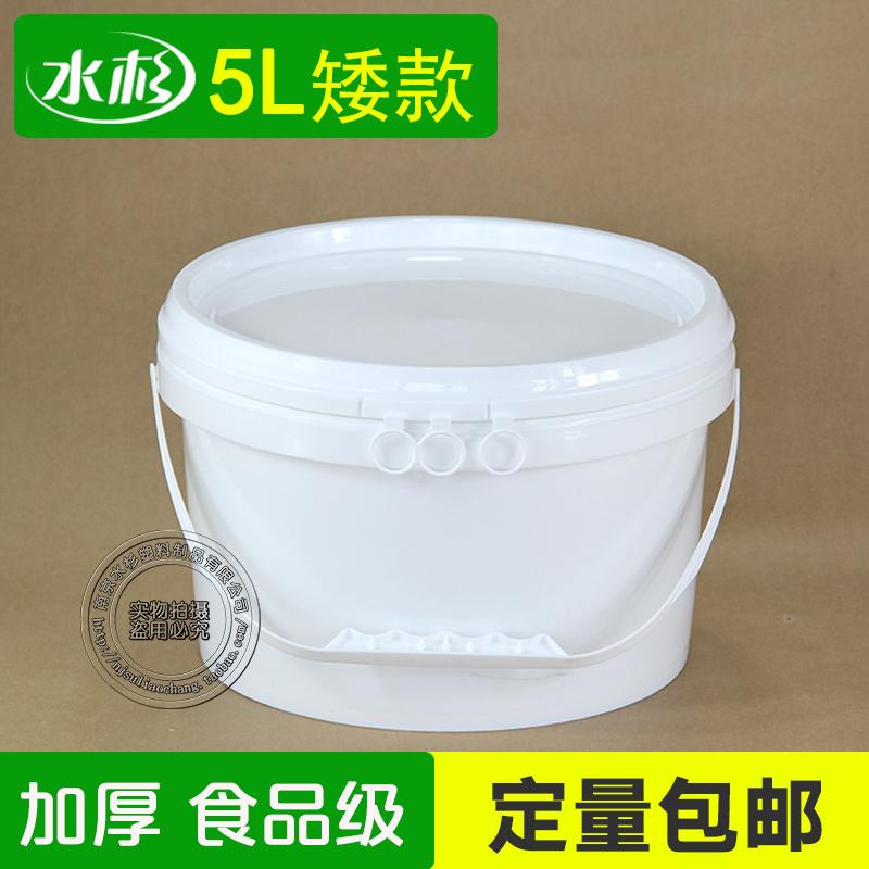 水杉加厚食品塑料包裝桶10斤 甜麵醬辣椒醬果醬密封密封桶 扣蓋