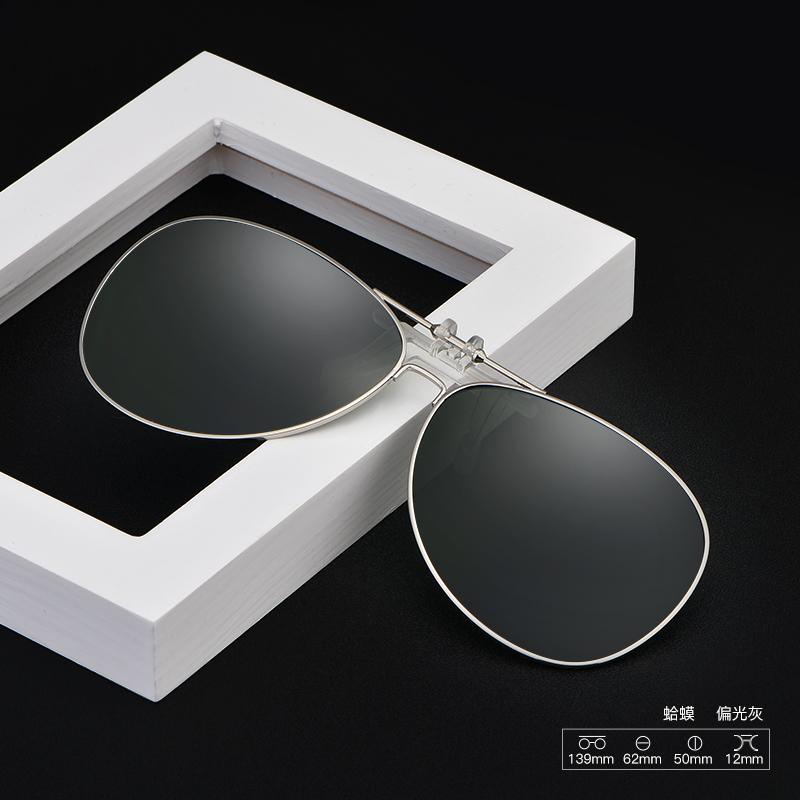 偏光墨镜夹片式男士近视太阳镜钓鱼开车夜视眼镜女圆形蛤蟆镜片潮