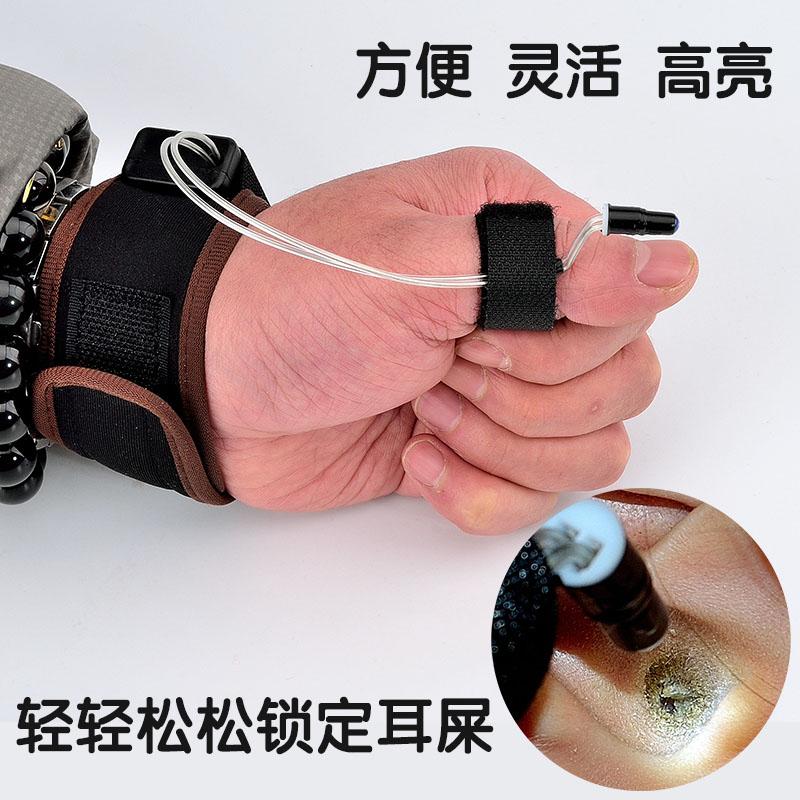 顺万家采耳工具拇指灯采耳师专用掏耳朵指灯电池充电手灯手指套装