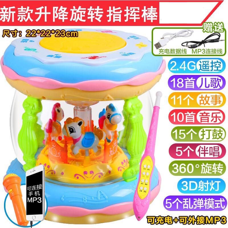 婴儿手拍鼓宝宝电动音乐拍拍鼓可充电0-1岁3-6-12月儿童益智玩具