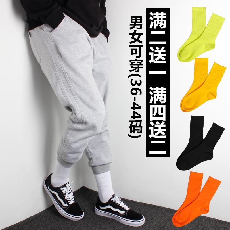 ins潮流女中筒袜黑色袜子男长袜薄款夏季白色男士纯棉长筒袜军训