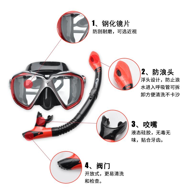 三宝浮潜成人近视潜水镜面罩深潜面镜全干式呼吸管潜水镜装备套装