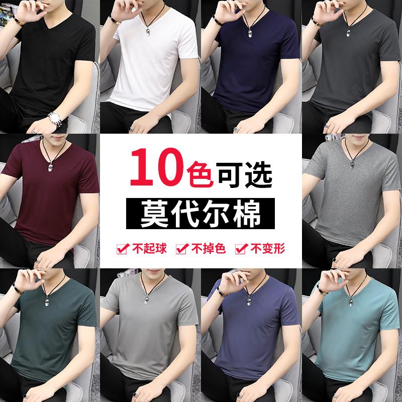 莫代尔男士短袖t恤V领纯色黑色潮流修身打底衫夏装冰丝半袖上衣服