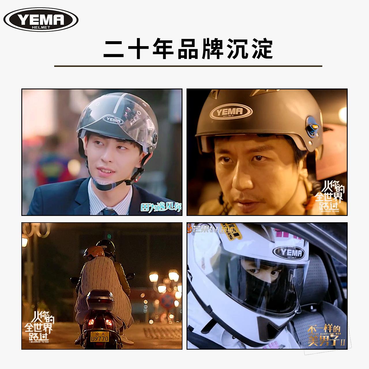 野马电动摩托车头盔男女夏季双镜片防晒紫外线四季轻便半盔安全帽