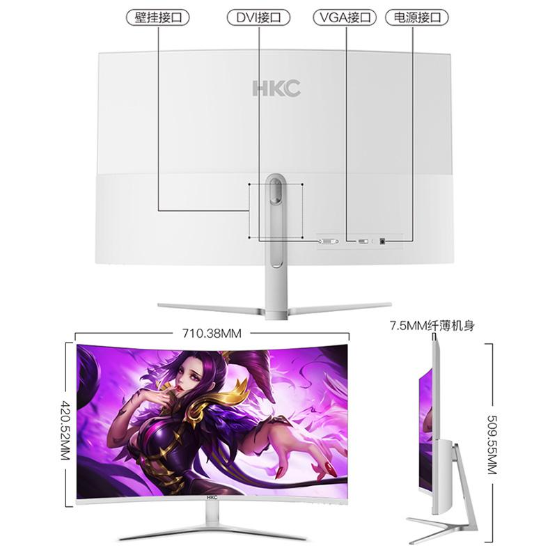 HKC 32英寸2K电脑显示器曲面无边框超薄液晶台式游戏吃鸡曲屏护眼网吧网咖VA宽屏27屏幕1080P显示屏switch