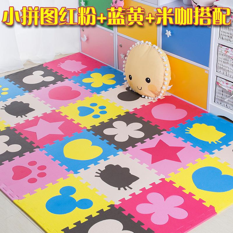 家用卧室拼图泡沫地垫儿童防摔滑海绵垫铺地板拼接爬行垫子60×60