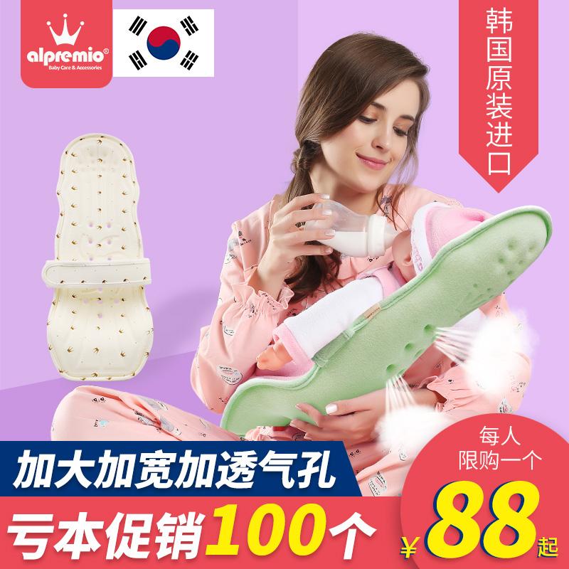 [韓國進口]餵奶神器哺乳枕頭抱枕哄娃嬰兒抱託新生兒寶寶防吐嗆奶